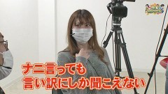 沖と魚拓の麻雀ロワイヤル RETURNS 第284話/動画