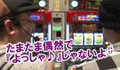 #56 ヒロシ・ヤングアワークランキーコレクション/動画