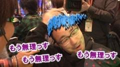 #89 ヒロシ・ヤングアワー/CR牙狼FINAL/北斗の拳 転生の章/動画
