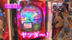 #370 ヒロシ・ヤングアワー/009 CALL OF JUSTICE/動画
