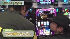 #93 スロじぇくとC/Re:ゼロ/HEY!鏡/朋友/星矢 海皇SP/動画