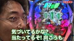 #20 ツキとスッポンぽん/ぱちんこCR北斗の拳6 拳王/動画