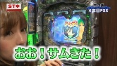 #46 PPSLタッグリーグ/ビッグドリーム/バジ絆/牙狼金色/凱旋/動画