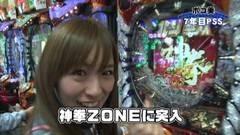 #58 PPSLタッグリーグ/真・北斗/CRカイジ3/CRキャプ翼/動画