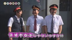 #23 パチ電/凱旋/ハーデス/慶次 戦槍/押忍!番長3/動画