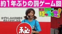 #44 はっちゃき/政宗 前編/動画