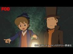 #20 レイトン教授と秘宝レリクス エピソード2/動画