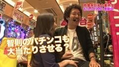 #63 ツキとスッポンぽん/CRミリオンゴッド ライジング/動画
