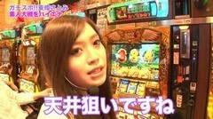 #3 ガチスポ/凱旋/ハーデス/動画