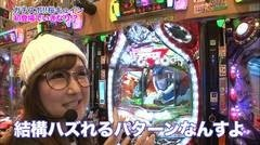 #4 ガチスポ/CRマクロスF2/織田信奈の野望/魔戒ノ花/動画