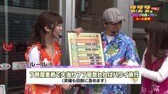 海をめざせ/沖縄4/SP海M55X3/海物語with桃太郎電鉄電鉄/動画