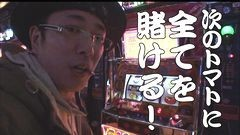 #253 おもスロ/リノ/バジIII/ニューペガサス/動画