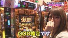 #32 ガチスポ/まどマギ2/ミリオンゴッド‐神々の凱旋‐/動画