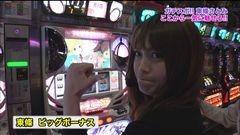 #40 ガチスポ/エウレカAO/まどマギ/動画