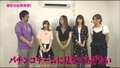 #48 ガチスポ/主役は銭形2/凱旋/バジ絆/動画