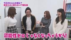 #184 ツキとスッポンぽん/海物語/真・北斗無双/うしとら/動画