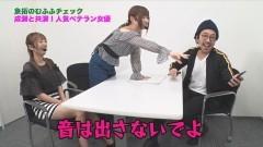 #199 ツキとスッポンぽん/アイジャグEX/ハーデス/動画