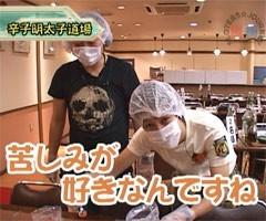 #67嵐・梅屋のスロッターズ☆ジャーニー福岡県★後編/動画