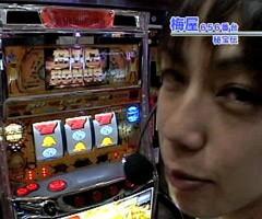 #94嵐・梅屋のスロッターズ☆ジャーニー徳島県★前編/動画