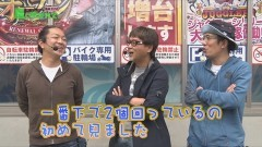#49 あるていど風/CR天龍∞ 7000VS/SLOTまどマギ/動画