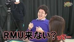 沖と魚拓の麻雀ロワイヤル RETURNS 第271話/動画