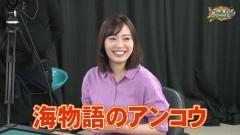 沖と魚拓の麻雀ロワイヤル RETURNS 第277話/動画