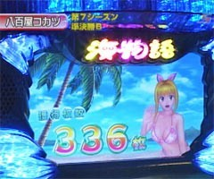#85 S-1GRAND PRIX「7th Season」準決勝Bブロック後半/動画