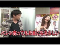 #11 ブラマヨ吉田のガケっぱち!!ヒラヤマン/平松浩仁(えびす)/動画