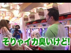 #63 黄昏☆びんびん物語AKB48/シンデレラブレイド/動画
