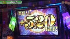 #257 S-1GRAND PRIX 「18th Season」1回戦Aブロック前半/動画
