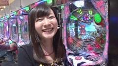 #88 ガケっぱち!!/ヒラヤマン/エンジェルこま/動画