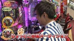 #4 ポコポコ/CR麻雀姫伝/ CRリング運命の日 /CR牙狼 金色になれ/動画