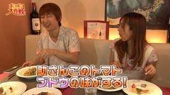 #18 ポコポコ/リング運命の日/真・花の慶次/AKB48 バラの儀式/動画