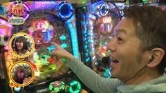 #41 ポコポコ/SP海物語 IN JAPAN /王将3 凄盛2000/動画