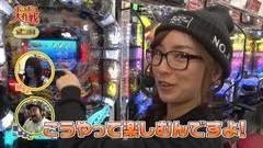 #49 ポコポコ/海物語3R/牙狼 ザルバ/魔戒ノ花/動画