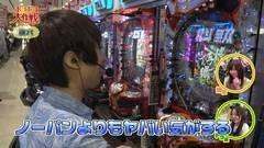 #59 ポコポコ/北斗無双/CRめぞん一刻/CRマクロスF2/動画