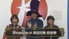 #9 パチマガ超2/ヱヴァ12/無双OROCHI/動画