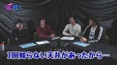 #18 喰う打て/マイジャグラーII/凱旋/動画