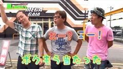 #65 あるていど風/慶次2漆黒/ダイナマイトキング/花人/動画