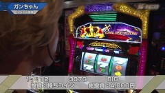 #567 S-1GRAND PRIX 「30th Season」決勝戦前半/動画