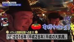 #8 嵐と松本/リノ/動画