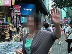 #5 韓国旅行/動画