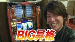 #14 TAI×MAN/吉宗/動画