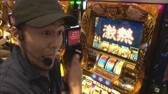 #49 TAI×MAN/凱旋/アナゴ/動画