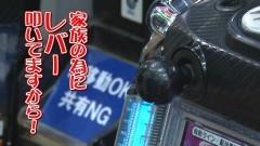 #139 TAI×MAN/黄門ちゃまV女神盛‐MEGAMORI‐/動画