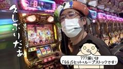 #450 おもスロ/凱旋/仮面ライダー轟音/スロ モンキーターンIV/動画