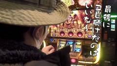 #460 おもスロ/凱旋/ハナビ/ディスクアップ/動画