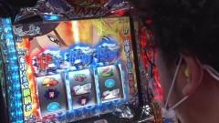 #259 黄昏☆びんびん物語/はーです/スロ 七つの大罪/吉宗3/動画