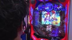 #274 黄昏☆びんびん物語/源さん 超韋駄天/バジ絆2/動画