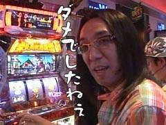 #28 ういちとヒカルのおもスロいテレビ押忍!!豪炎高校應援團/動画